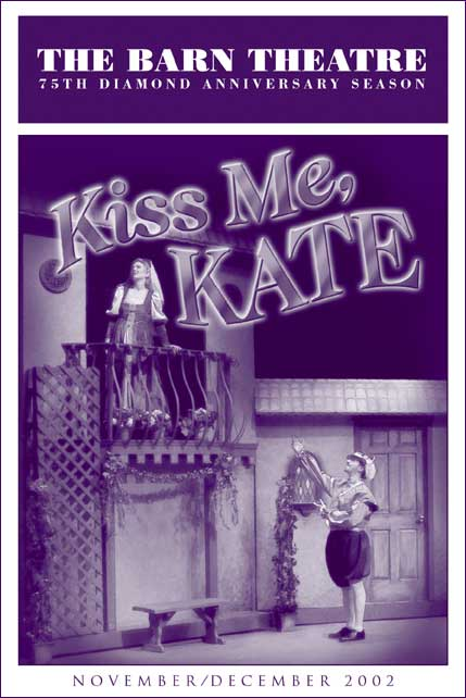 Program Cover for Kiss Me, Kate